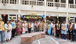 Krishna Janmashtami Celebration